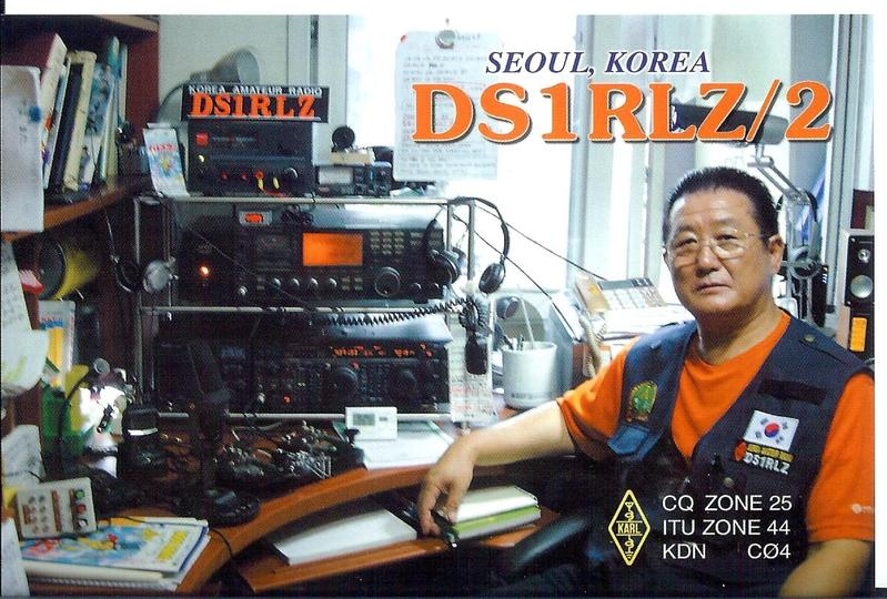QSL image for DS1RLZ
