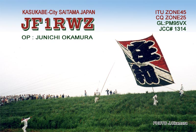 QSL image for JF1RWZ