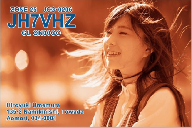 QSL image for JH7VHZ