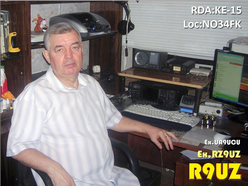 QSL image for R9UZ