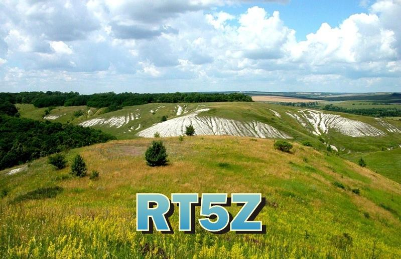 QSL image for RT5Z