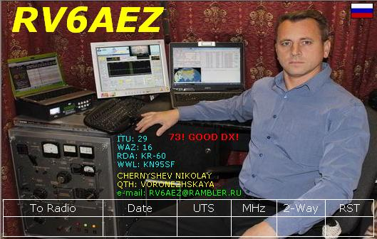 QSL image for RV6AEZ