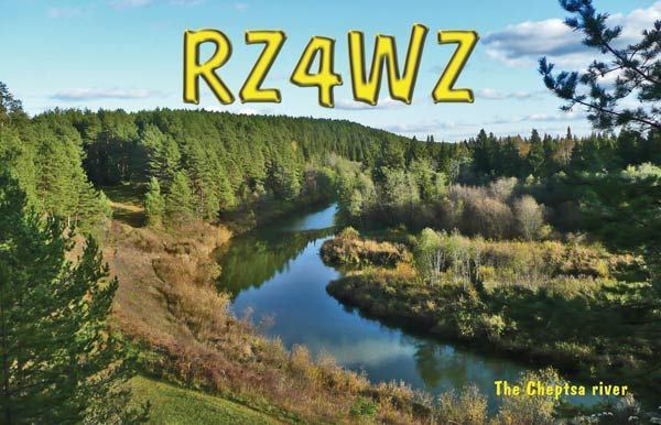 QSL image for RZ4WZ