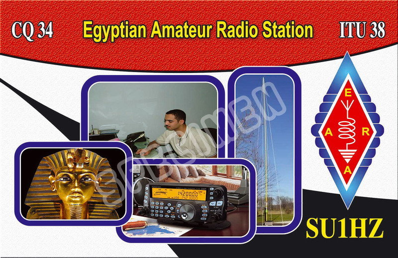 QSL image for SU1HZ