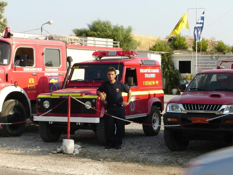 VOLUNTEAR FIREMAN -SV8IJZ