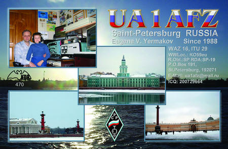 QSL image for UA1AFZ