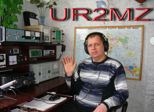 QSL image for UR2MZ