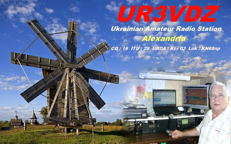 QSL image for UR3VDZ