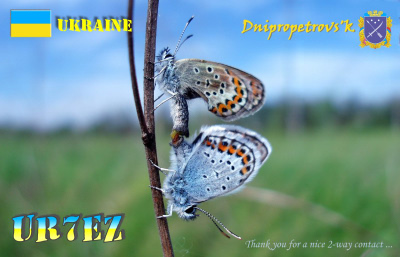 QSL image for UR7EZ